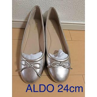 アルド(ALDO)のイギリス購入 ALDO バレエシューズ フラットシューズ 24cm(バレエシューズ)