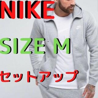 ナイキ(NIKE)の新品未使用 ナイキ フレンチテリー M スポーツウェア セットアップ(パーカー)