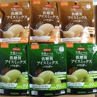 サラヤ(SARAYA)のラカント アイスミックス 6袋 低糖質 ダイエット(菓子/デザート)