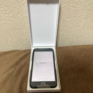 アップル(Apple)のiPhone7新品(スマートフォン本体)