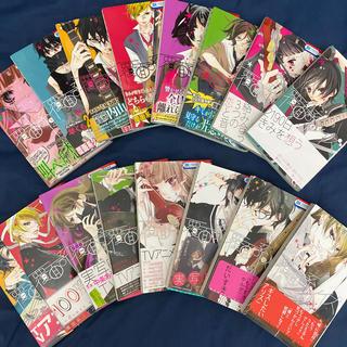 ハクセンシャ(白泉社)の覆面系ノイズ 1〜16巻セット(少女漫画)