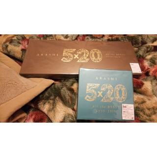 アラシ(嵐)の新品未開封!5×20!嵐ベストアルバム。限定盤1&2(アイドルグッズ)