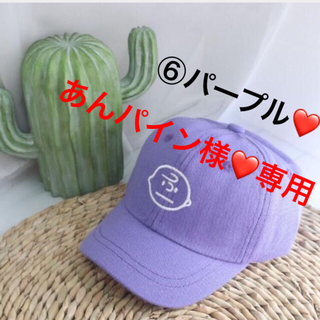 スヌーピー(SNOOPY)の【新品】大人気❗️チャーリーブラウンcap キッズ 帽子 男女兼用 ⑥パープル(帽子)