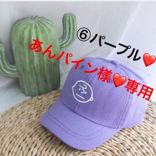 SNOOPY - 【新品】大人気❗️チャーリーブラウンcap キッズ 帽子 男女兼用 ⑥パープル