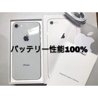 アイフォーン(iPhone)のiPhone8 64GB バッテリー性能100%(スマートフォン本体)