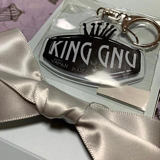 *King Gnu* キングヌー キーホルダー
