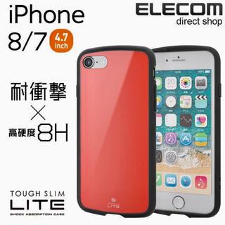 ELECOM - スマホケース iPhone8ケースTOUGHSLIMLITE薄くて軽い耐衝撃