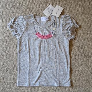 WILL MERY - ★新品★ ウィルメリー Tシャツ 100