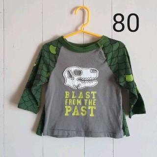 ベビーギャップ(babyGAP)のbaby GAP 80 恐竜ロンT(Tシャツ)