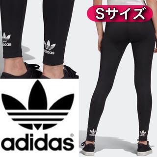adidas - 新品未使用 adidas originals レギンス スパッツ タイツ ロゴ