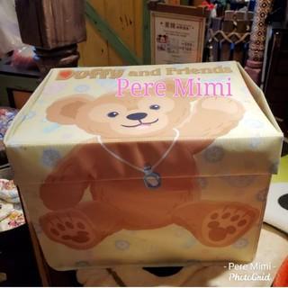 ダッフィー(ダッフィー)の香港ディズニー ダッフィー シェリーメイ 収納ボックス 非売品 新品未使用(キャラクターグッズ)