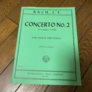 ヤマハ(ヤマハ)の未使用 バッハ ヴァイオリン協奏曲第2番 楽譜(クラシック)