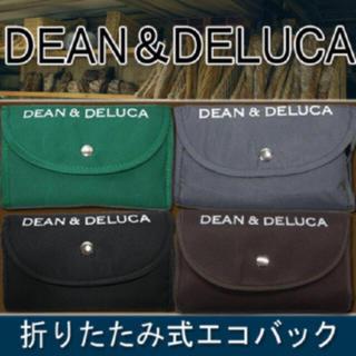 ディーンアンドデルーカ(DEAN & DELUCA)の新品!ラスト1個♡ 黒 DEAN &DELCA  折りたたみ エコバック (エコバッグ)
