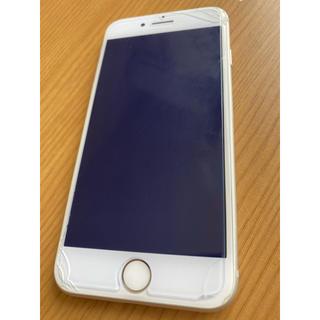 iPhone8 256GB(スマートフォン本体)