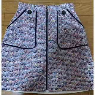 Rirandture - リランドチュール スカートサイズ1