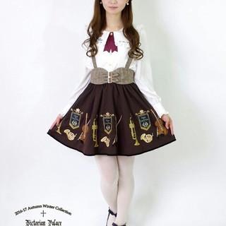 Amavel - Amavel 刺繍楽器サススカート