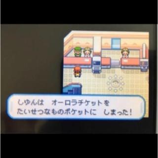 ニンテンドウ(任天堂)のリーフグリーン オーロラチケット入り(携帯用ゲームソフト)