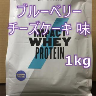 MYPROTEIN - マイプロテイン インパクトホエイ ブルーベリーチーズケーキ【1kg】