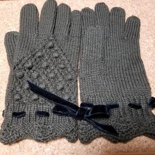 Vivienne Westwood - 新品ビビアンウエストウッド手袋