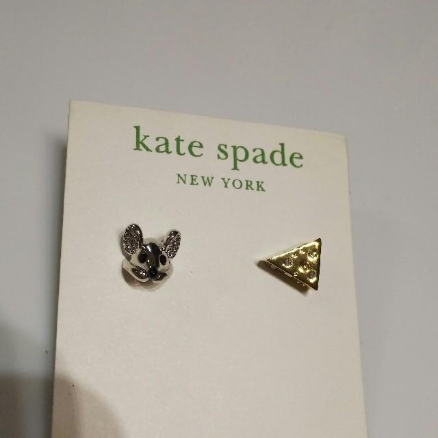 kate spade new york(ケイトスペードニューヨーク)のねずみとチーズのピアス  ネックレス レディースのアクセサリー(ピアス)の商品写真