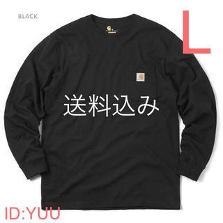 カーハート(carhartt)の【L】CARHARTT カーハート K126 ポケット ロンT 黒(Tシャツ/カットソー(七分/長袖))
