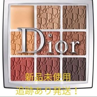 Dior - ディオール アイシャドウ バックステージ アンバー