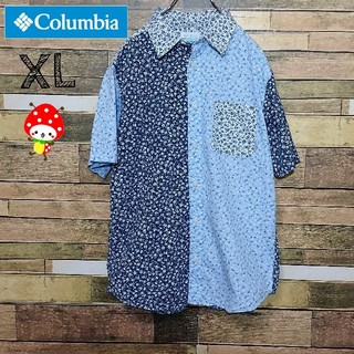 Columbia - 【激レア】Columbia コロンビア 半袖シャツ クレージー柄 XL