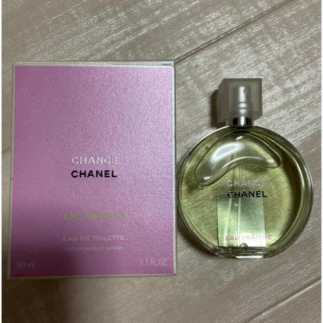CHANEL(シャネル)の未使用!シャネル チャンス オーフレッシュ コスメ/美容の香水(香水(女性用))の商品写真