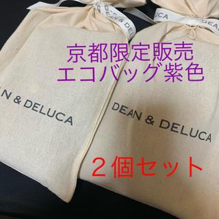 ディーンアンドデルーカ(DEAN & DELUCA)の専用出品です。エコバッグ 京都限定販売(エコバッグ)