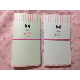 アラシ(嵐)の新品☆ジャニーズ会報ファイル 20ポケット ピンク2冊セット(アイドルグッズ)