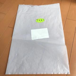 米袋 10kg 無地(米/穀物)