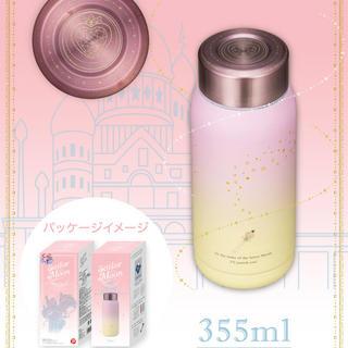 セーラームーン - 【LOFT限定】セーラームーンボトル 水筒