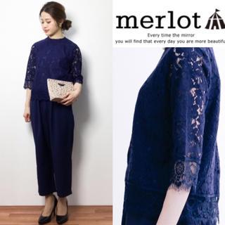 merlot - 完売品 merlot plus レーシーブラウス セットアップ パンツドレス 紺
