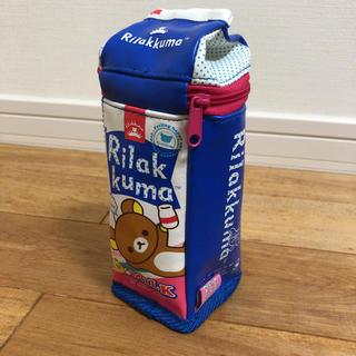 【送料込み】リラックマ ペンケース 牛乳パック