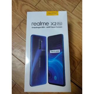 アンドロイド(ANDROID)のルーナーホワイト Realme X2 Pro RAM8GB 128GB(スマートフォン本体)