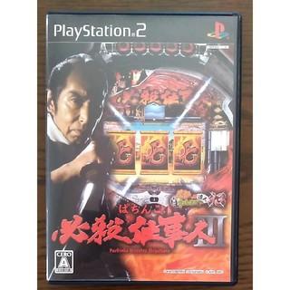 プレイステーション2(PlayStation2)のPS2 ぱちんこ必殺仕事人III パチってちょんまげ達人13(家庭用ゲームソフト)