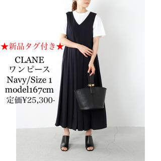 新品★CLANE/クラネ  ワンピース スカンツ ネイビー 紺(ロングワンピース/マキシワンピース)