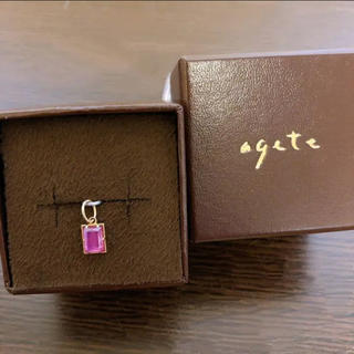 agete - 美品 agete K10 ペンダントトップ チャーム ピンク ネックレス