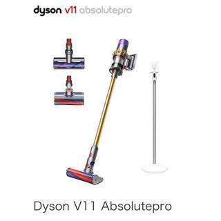 【新品未使用】Dyson V11 Absolute pro SV14EXT(掃除機)