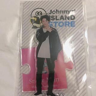 Johnny's - 岩本照 アクリルスタンド第1弾