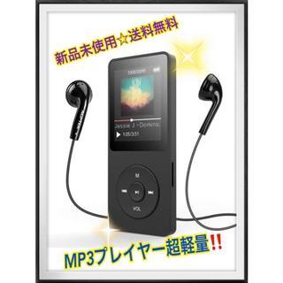 【人気★爆発】Bluetooth4.0 MP3プレーヤー高音質 (ポータブルプレーヤー)