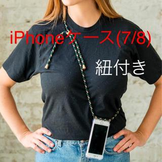 iphone7/8 ケース(紐付き)(iPhoneケース)