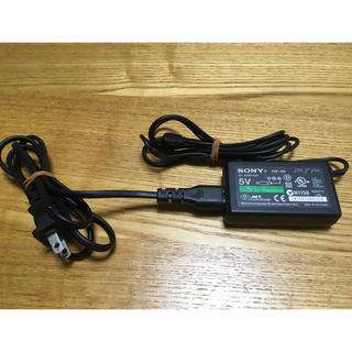 プレイステーションポータブル(PlayStation Portable)のPSP用 ACアダプタ 充電器(携帯用ゲーム機本体)