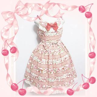 BABY,THE STARS SHINE BRIGHT - ベイビー ジャンパースカート