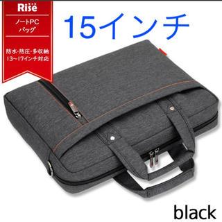 ノート パソコン ケース PC バッグ おしゃれ 15インチ 防水 ブラック(ビジネスバッグ)