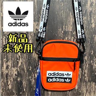 アディダス(adidas)のadidas  originals ミニショルダーバッグ サコッシュ ポーチ (ボディーバッグ)
