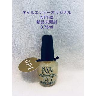 オーピーアイ(OPI)のOPI エンビー ミニボトル 強化剤  NTT80  新品未使用未開封(ネイルトップコート/ベースコート)