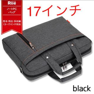 ノート パソコン ケース PC バッグ おしゃれ 17インチ 防水 ブラック(ビジネスバッグ)