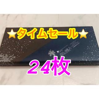 イシヤセイカ(石屋製菓)の★タイムセール★白い恋人24枚ミックス(菓子/デザート)