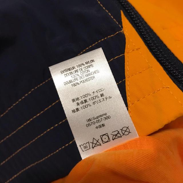Supreme(シュプリーム)のSupreme Big Letter Track Jacket シュプリーム メンズのジャケット/アウター(ナイロンジャケット)の商品写真